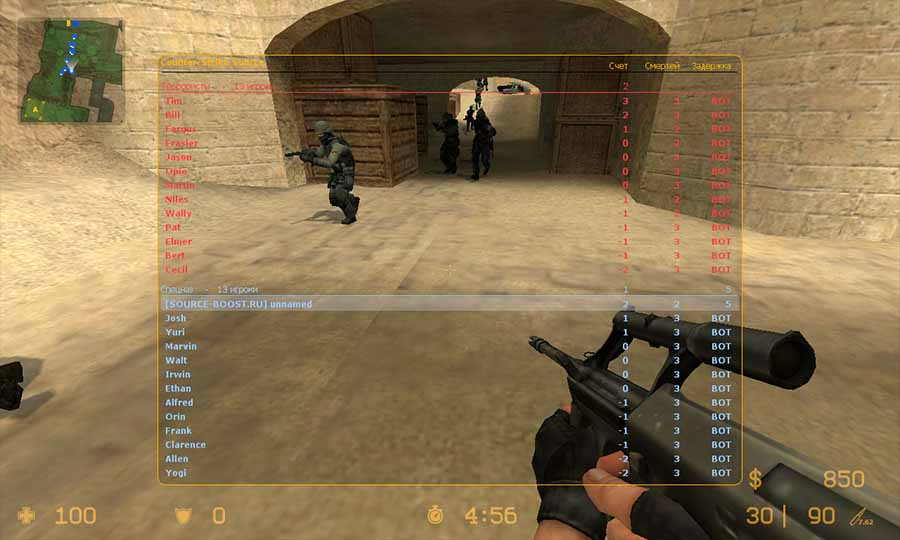 скачать counter strike sourcev84 с портала marcoserv ru